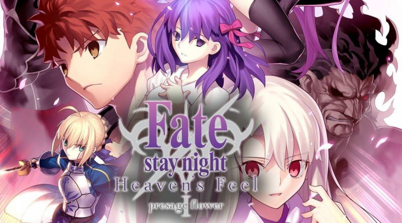 Fate / stay night: Manga Heaven's Feel