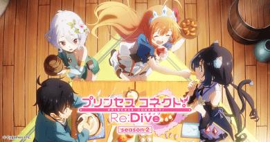 Princess Connect! Re-Dive S02