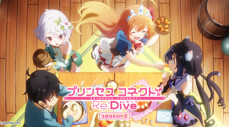 Princess Connect! Re-Dive S02